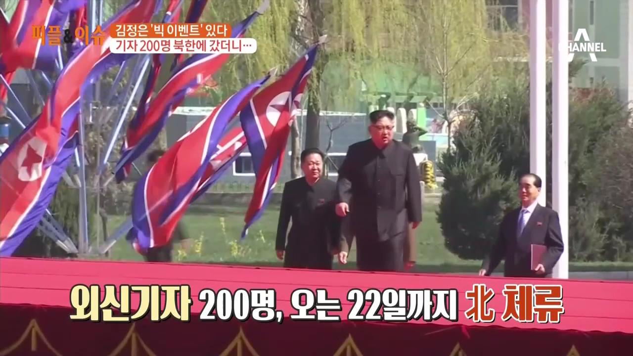 김현욱의 굿모닝 135회