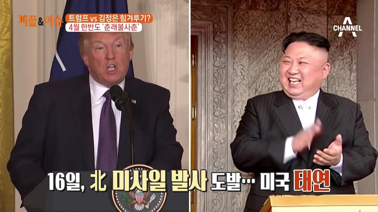김현욱의 굿모닝 136회