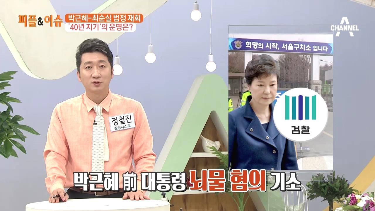 김현욱의 굿모닝 137회
