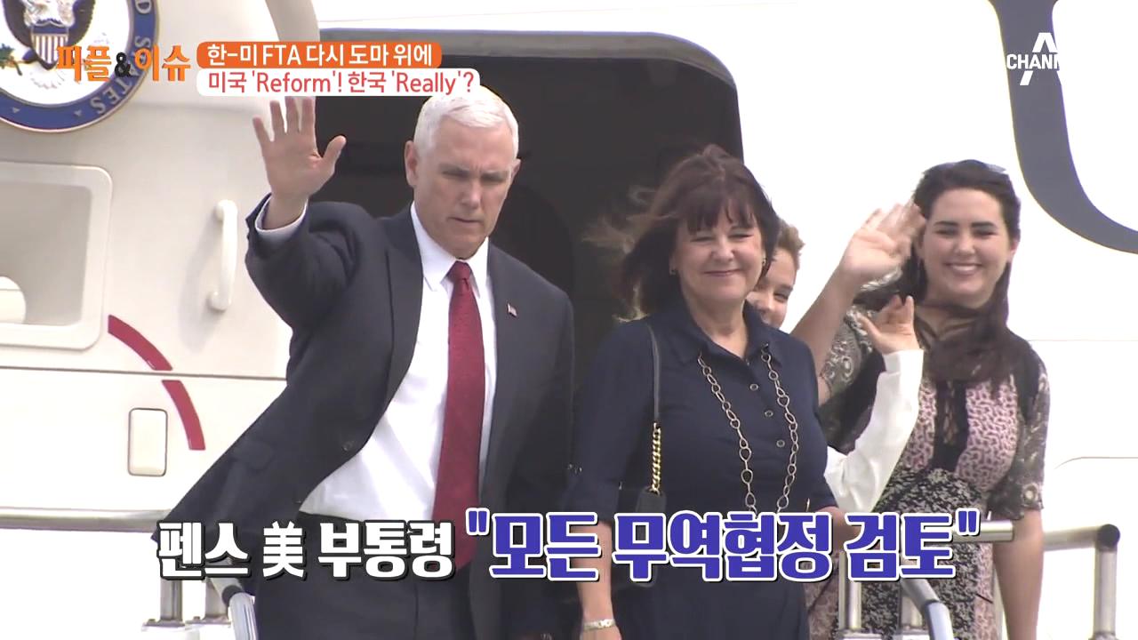 김현욱의 굿모닝 138회