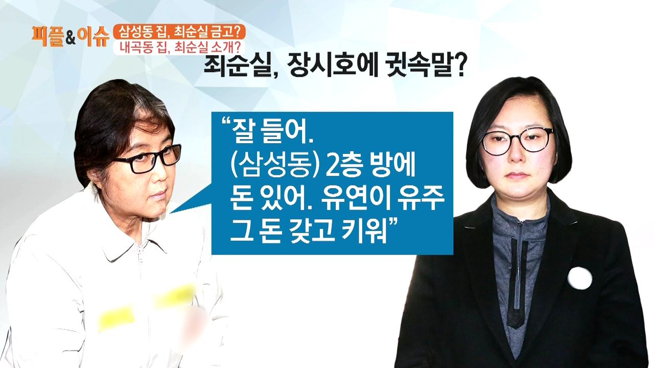 김현욱의 굿모닝 142회