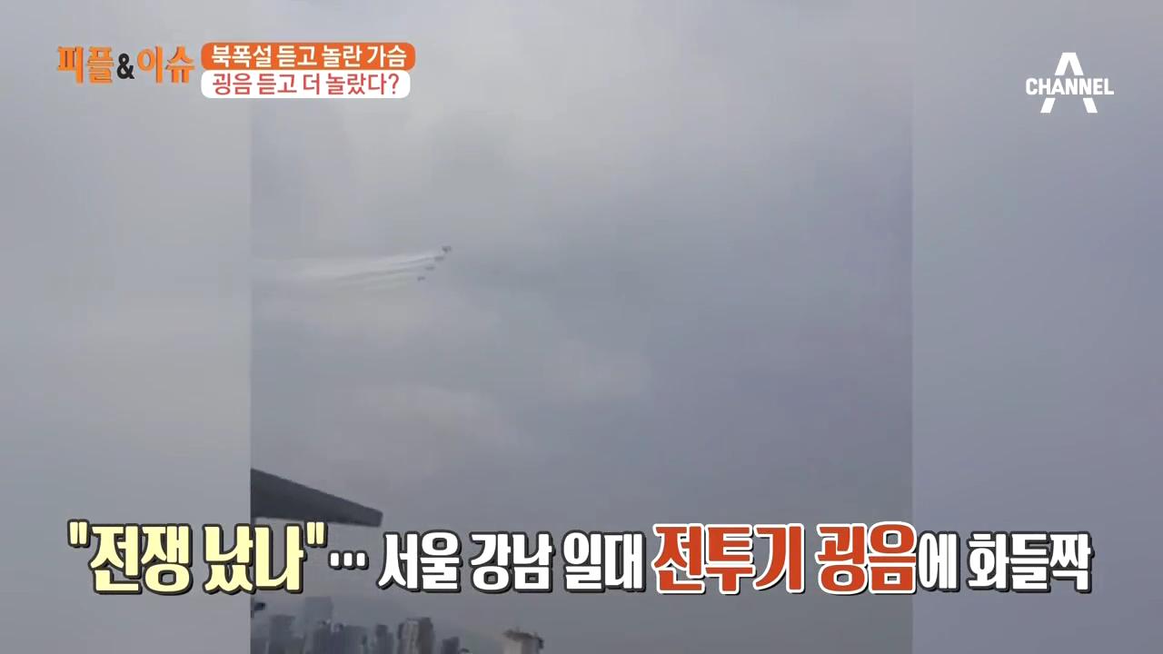 김현욱의 굿모닝 143회