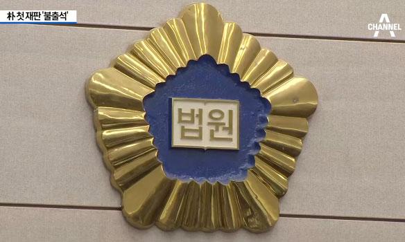 박 전 대통령 첫 재판…치열한 법정공방 예고