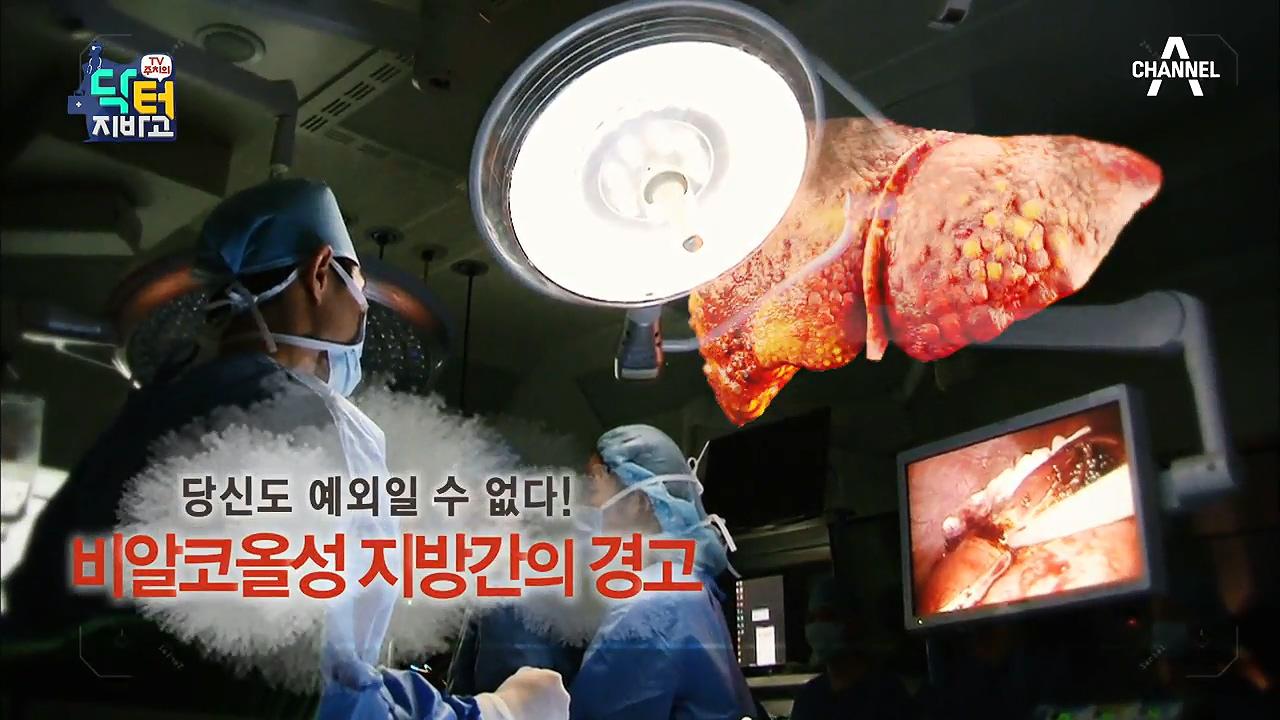 닥터 지바고 139회