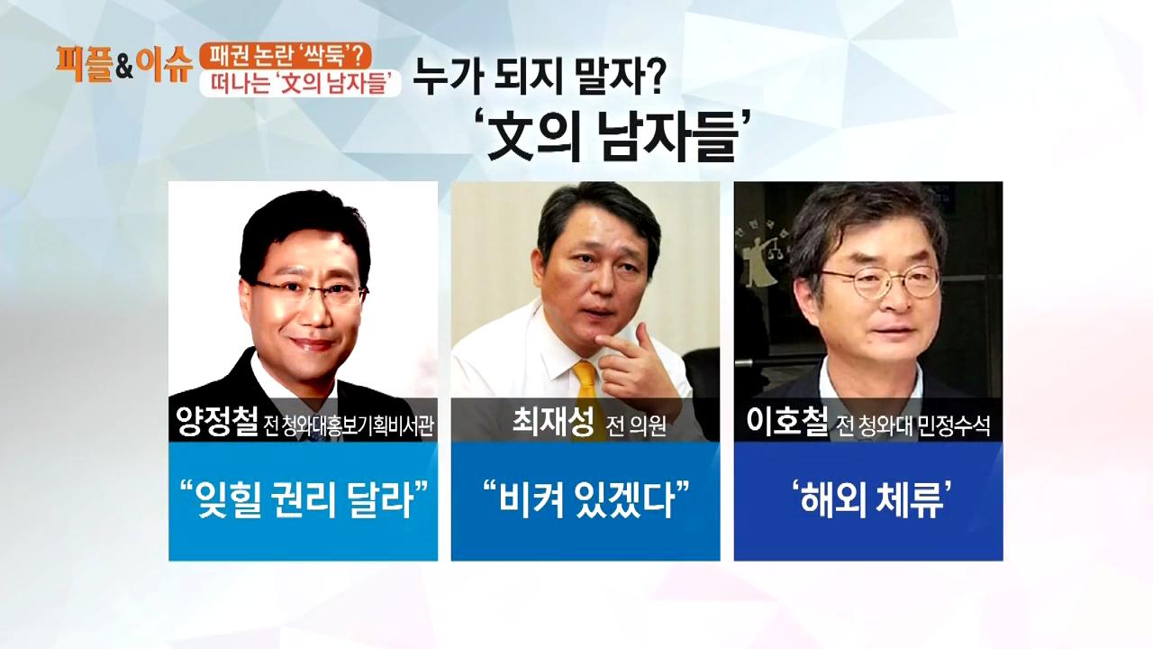 김현욱의 굿모닝 156회