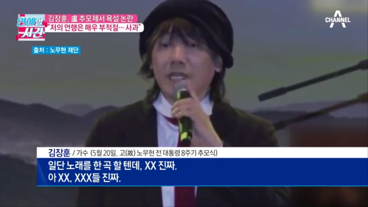 김현욱의 굿모닝 159회
