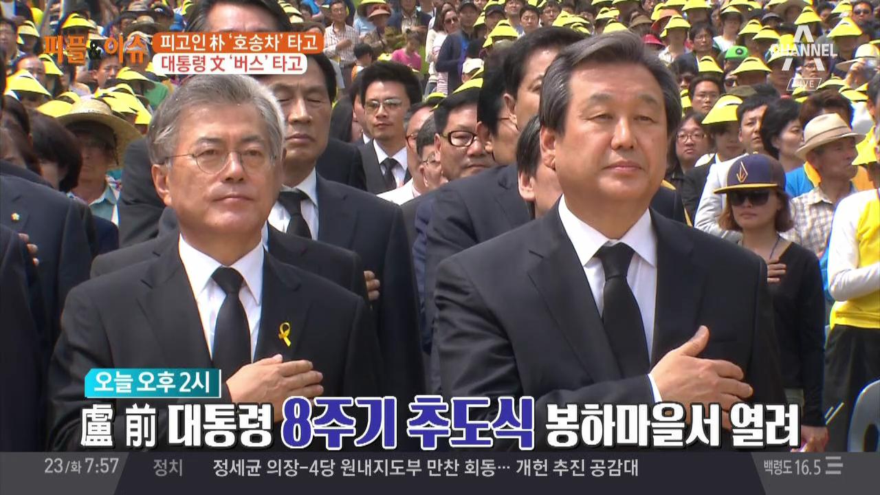 김현욱의 굿모닝 160회