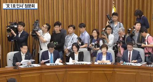 새 정부 첫 인사청문회…한국당 '총공세'