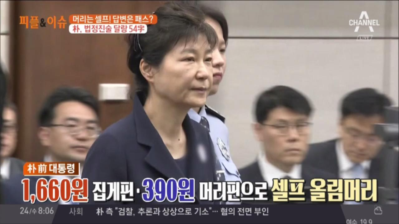 김현욱의 굿모닝 161회