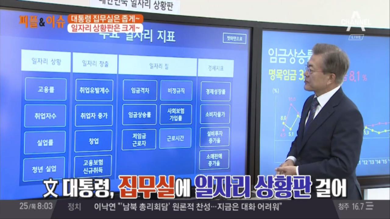 김현욱의 굿모닝 162회
