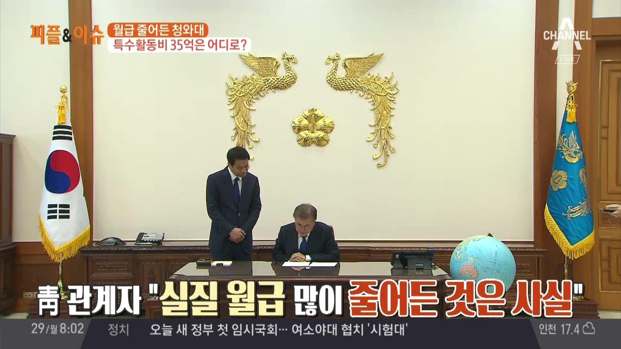 김현욱의 굿모닝 164회