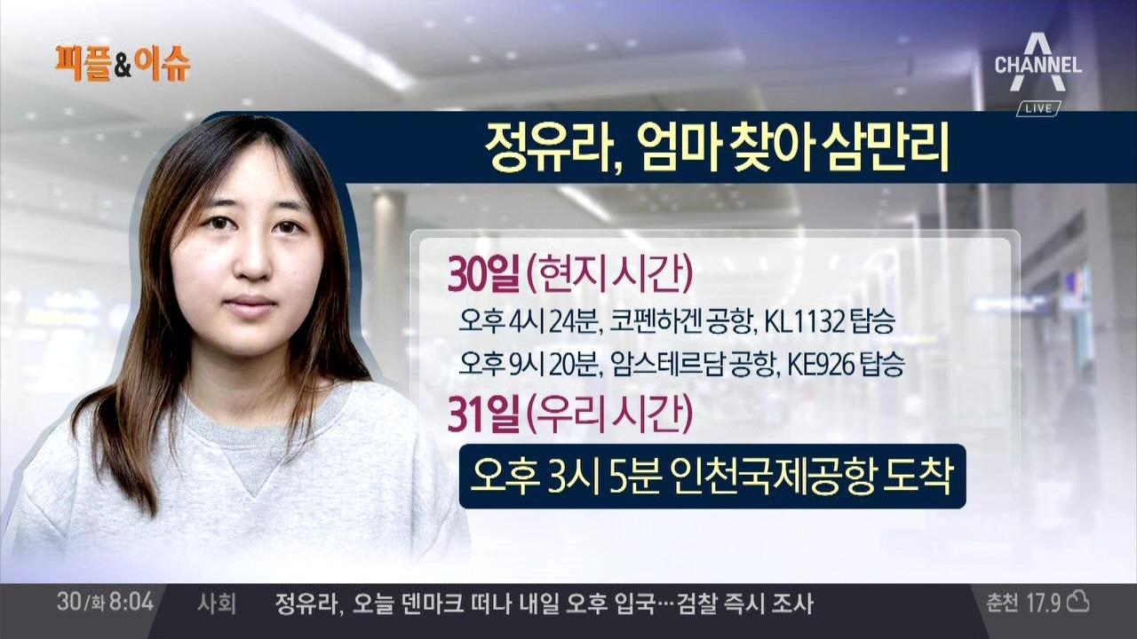 김현욱의 굿모닝 165회