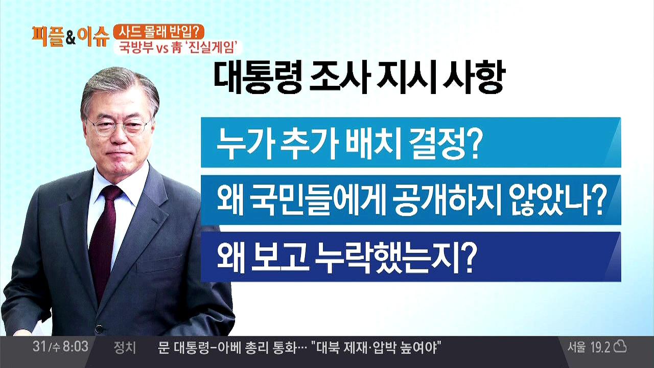 김현욱의 굿모닝 166회