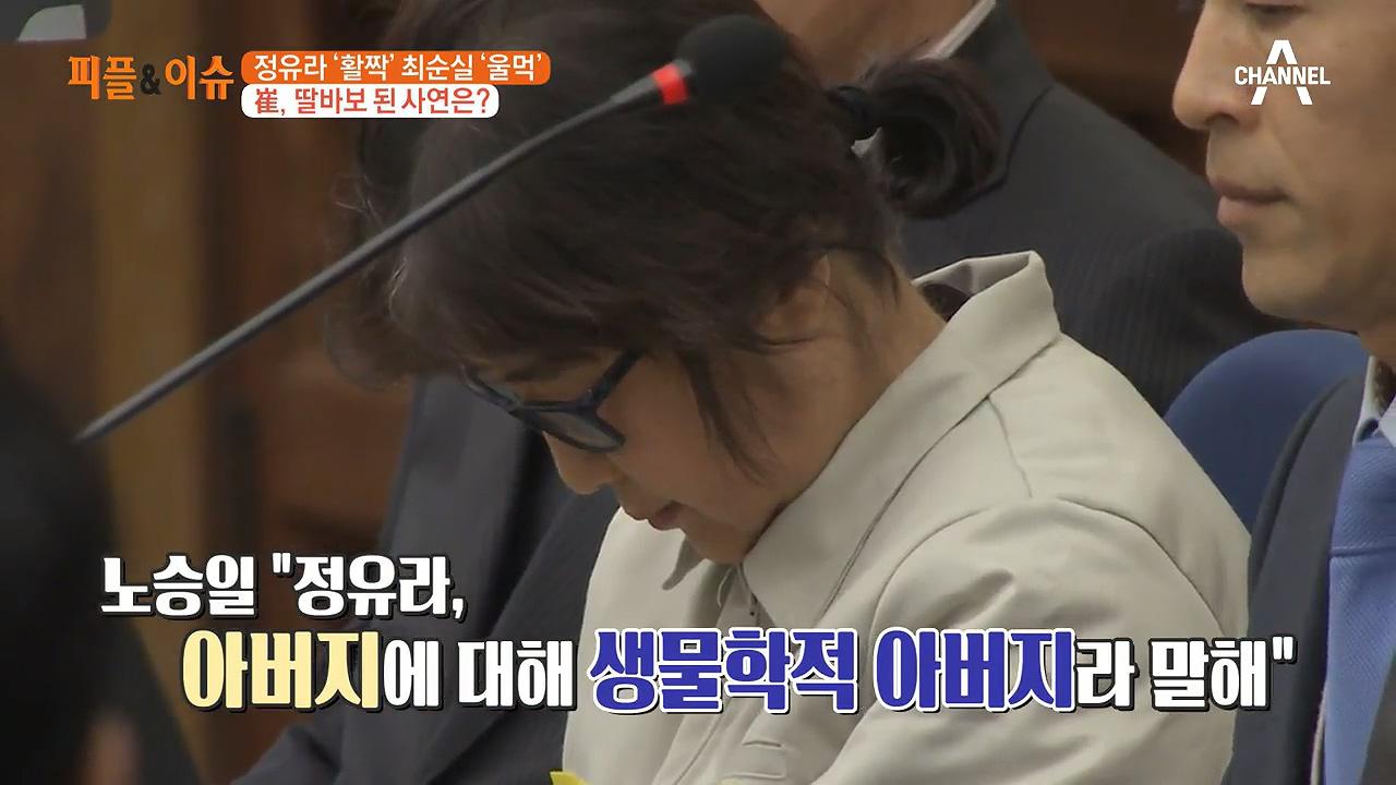 김현욱의 굿모닝 167회