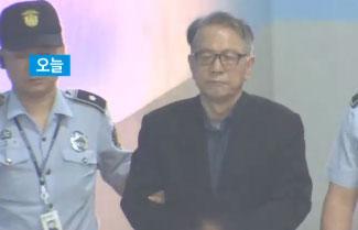 김기춘 전 靑 비서실장 '23회 공판 출석'