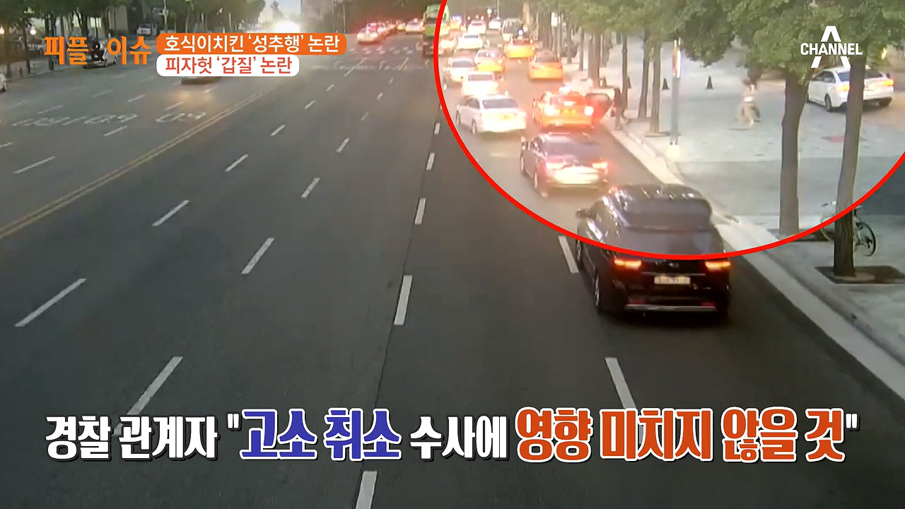 김현욱의 굿모닝 170회
