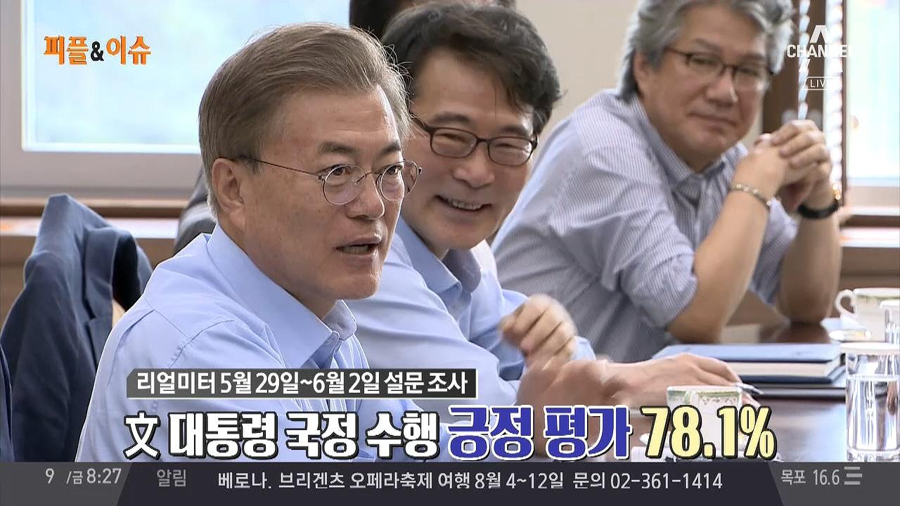 김현욱의 굿모닝 173회