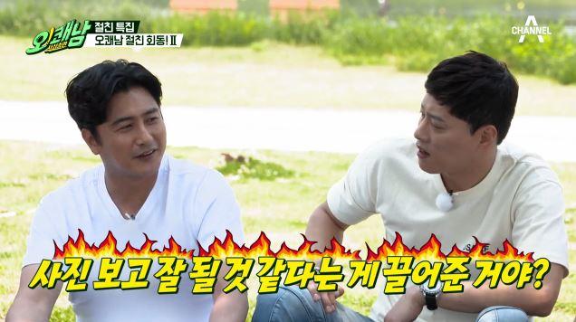 꽃미남 운동선수 안정환-우지원 20년 우정의 역사.av....