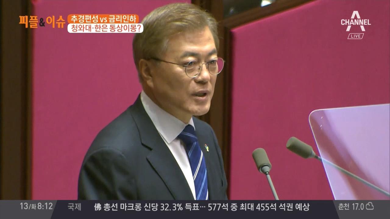 김현욱의 굿모닝 175회