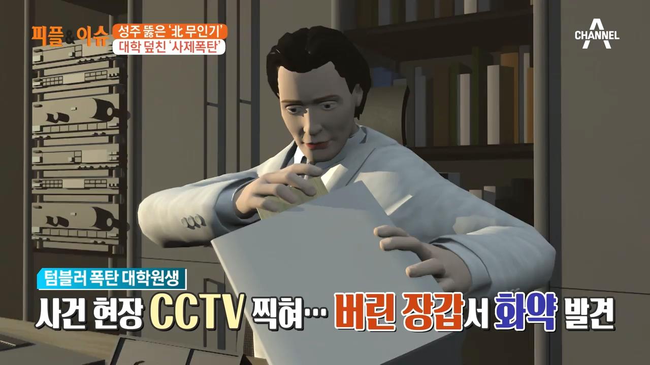 김현욱의 굿모닝 176회