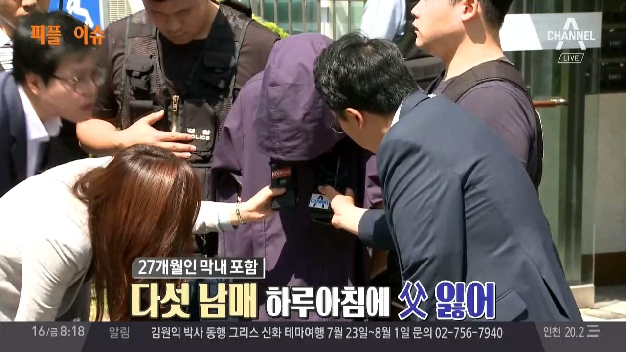 김현욱의 굿모닝 178회