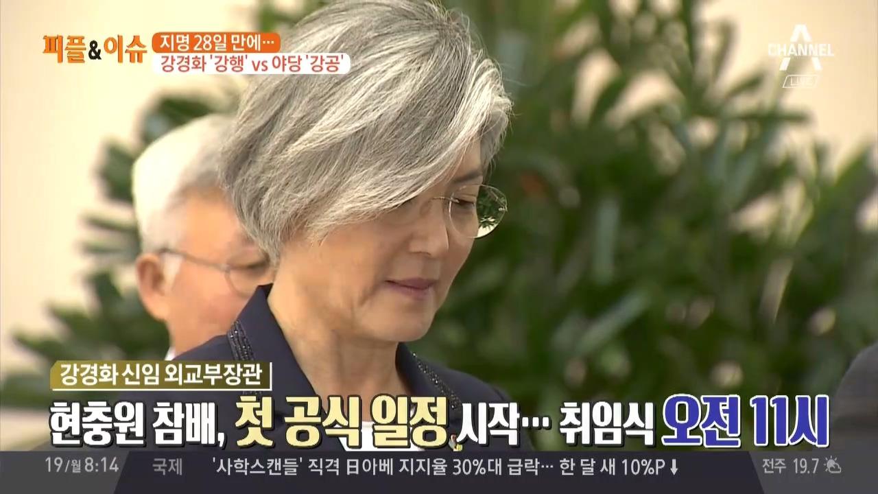 김현욱의 굿모닝 179회