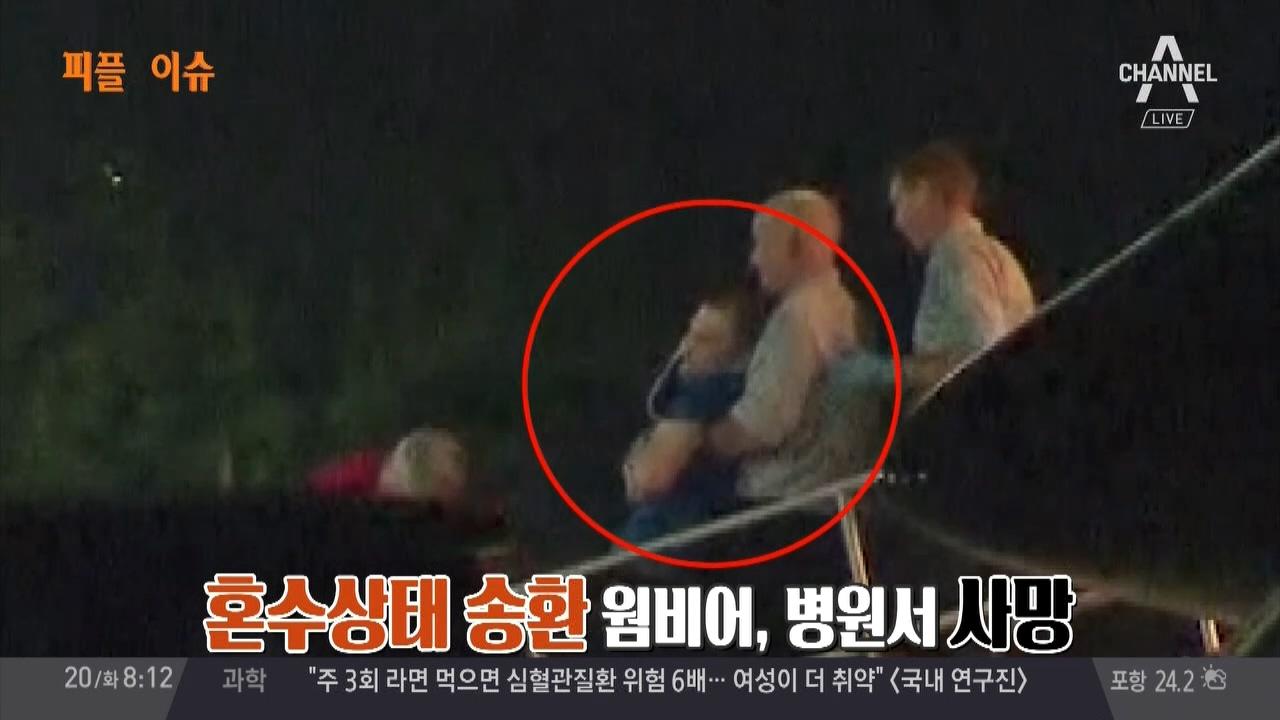 김현욱의 굿모닝 180회