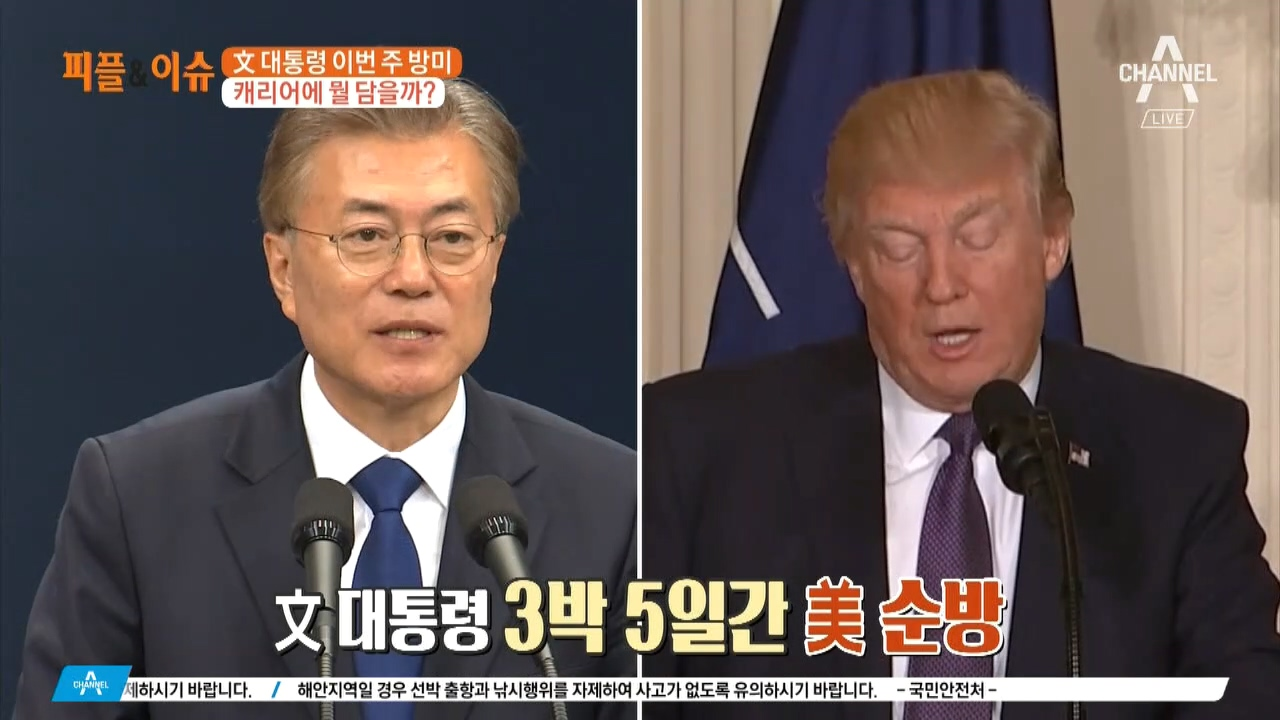 김현욱의 굿모닝 184회