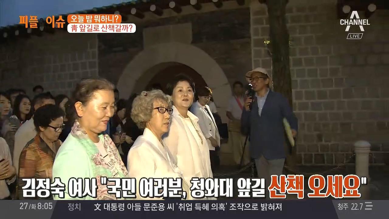 김현욱의 굿모닝 185회