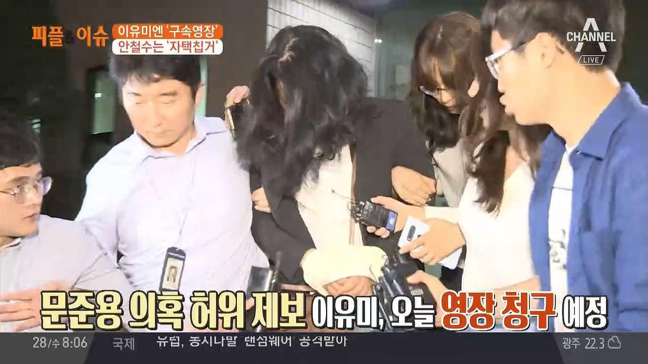 김현욱의 굿모닝 186회