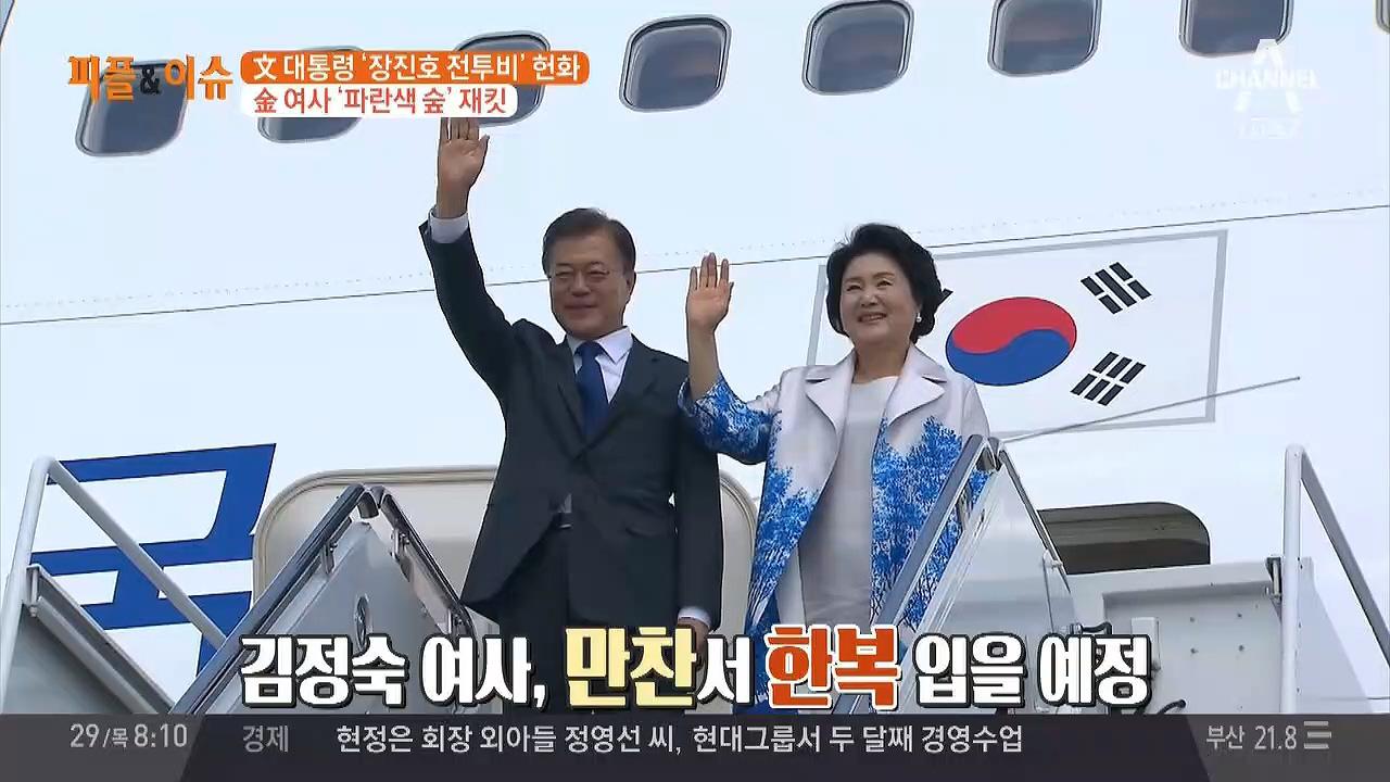 김현욱의 굿모닝 187회