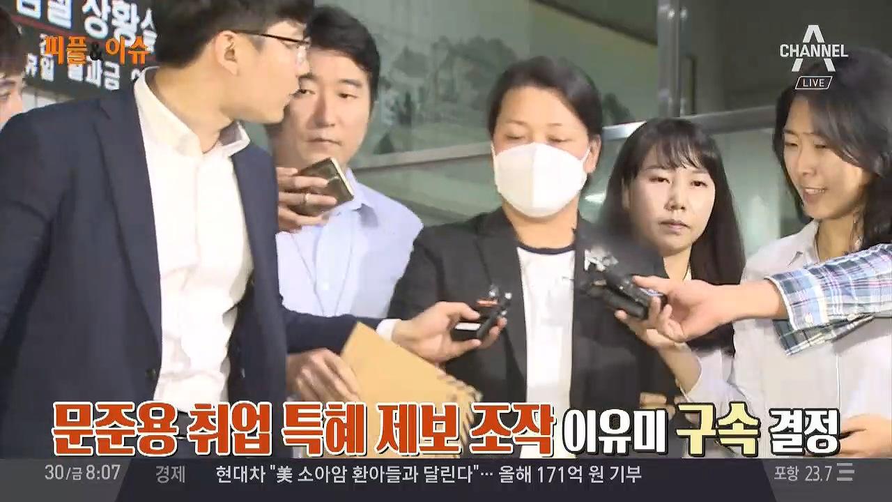 김현욱의 굿모닝 188회