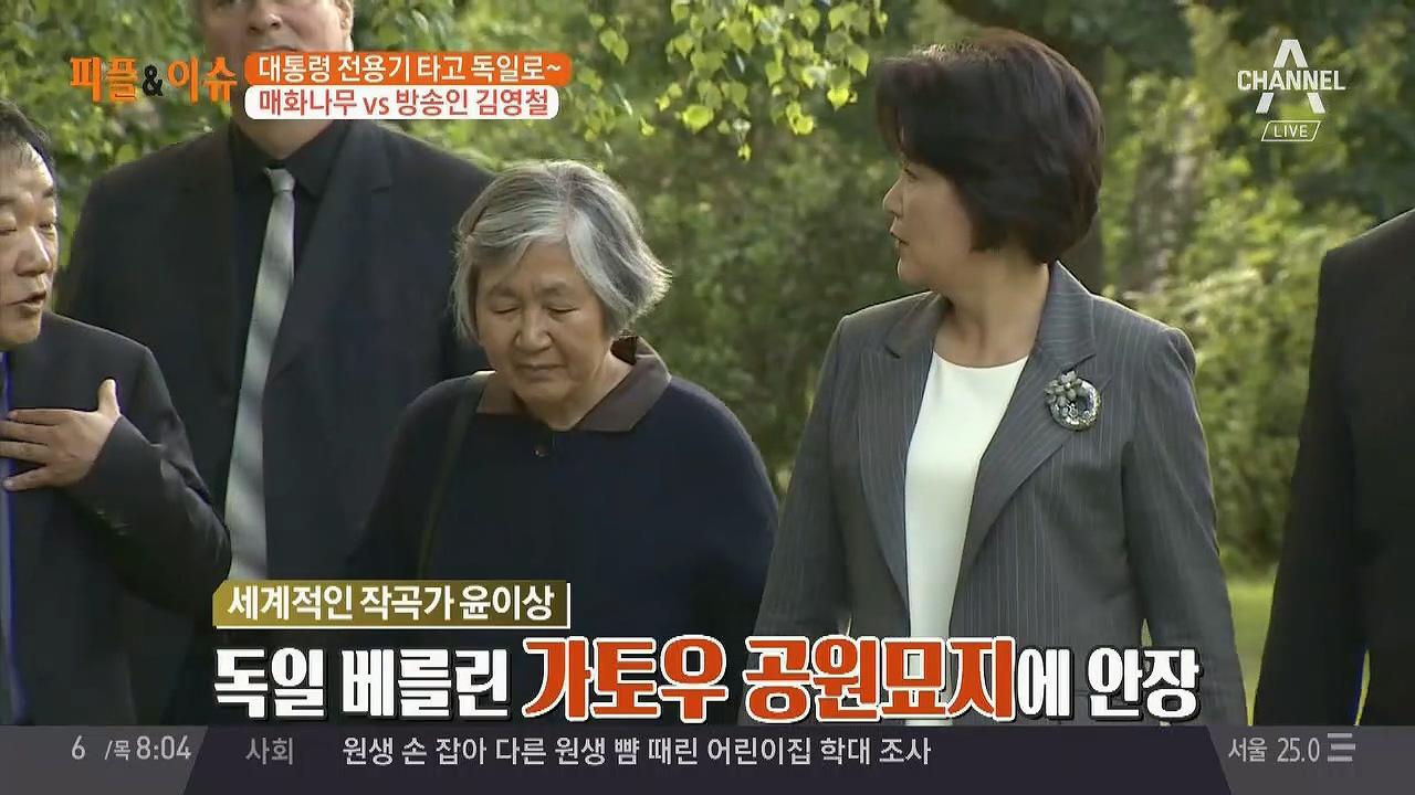 김현욱의 굿모닝 192회