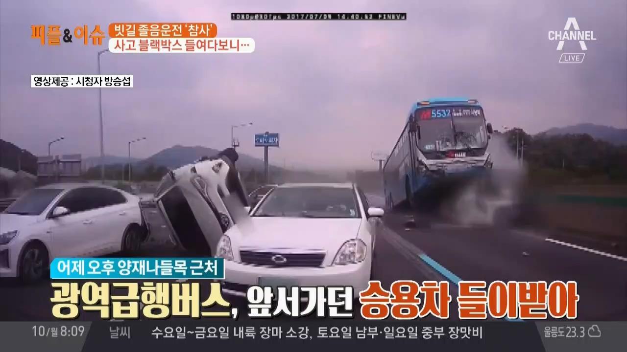 김현욱의 굿모닝 194회