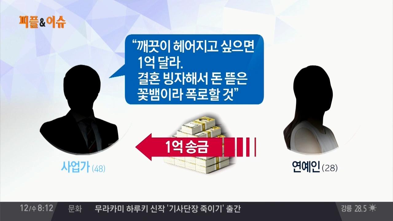 김현욱의 굿모닝 196회