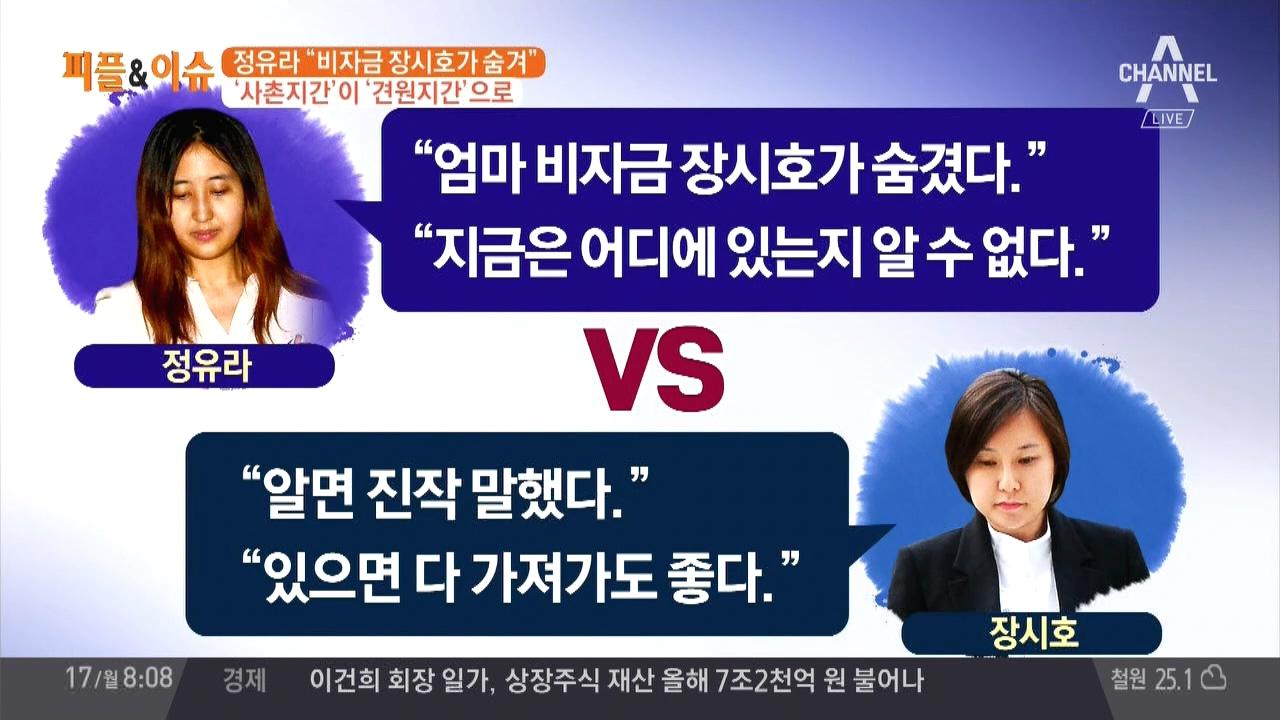 김현욱의 굿모닝 199회