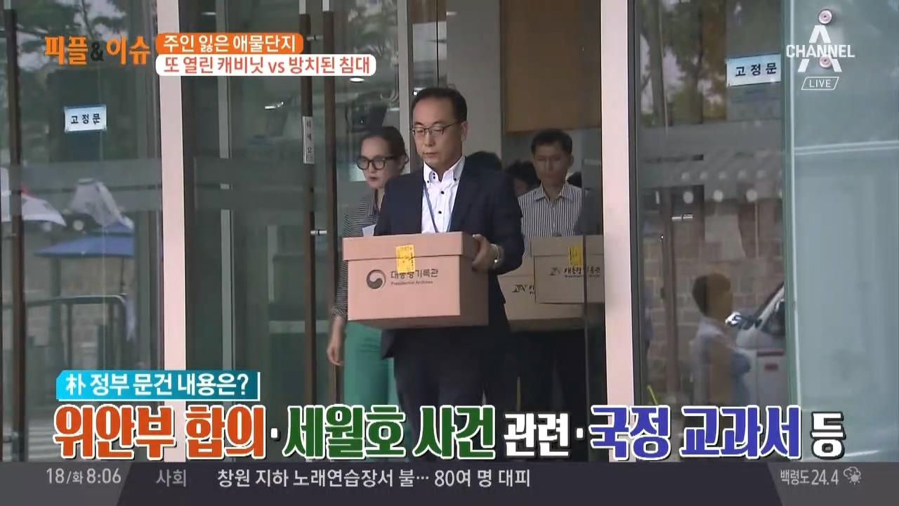 김현욱의 굿모닝 200회