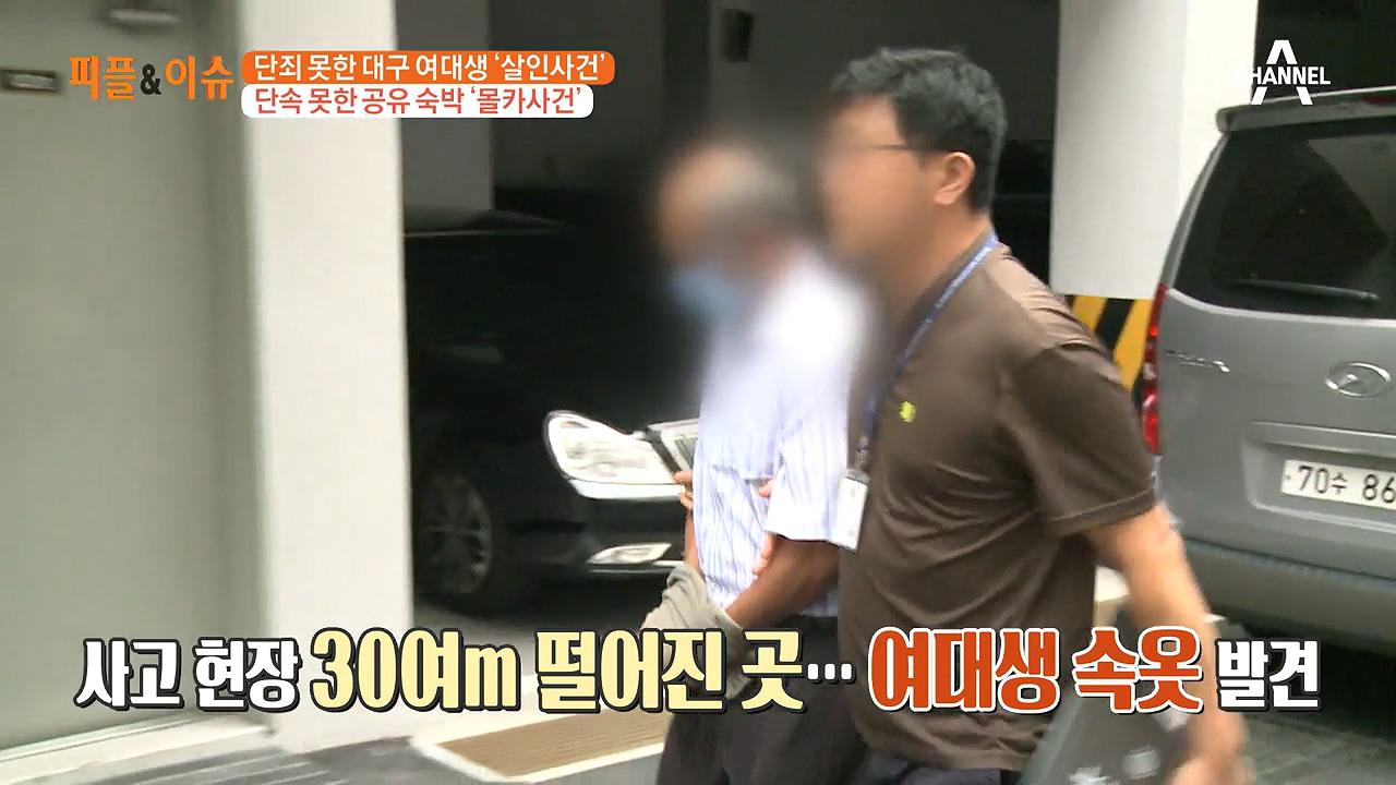 김현욱의 굿모닝 201회