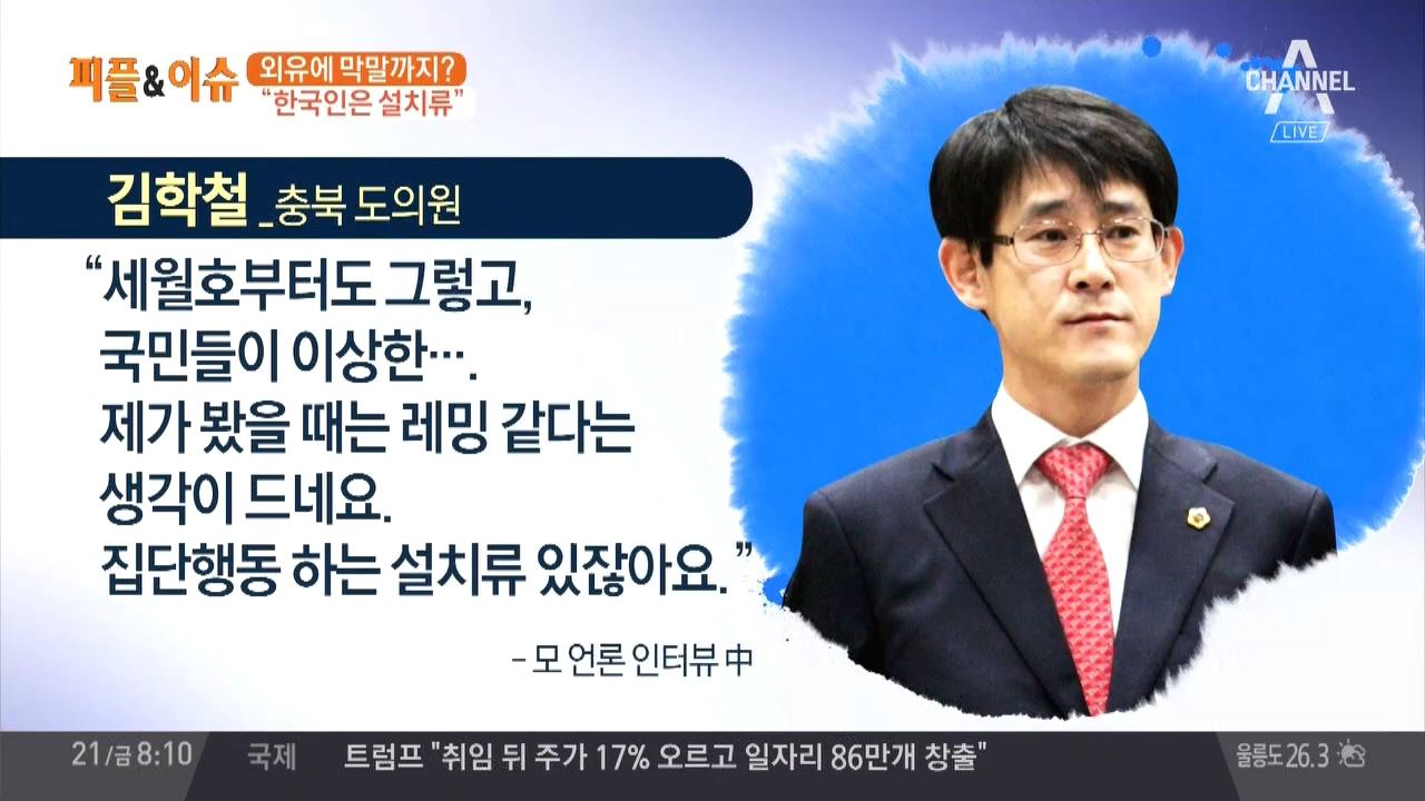 김현욱의 굿모닝 203회