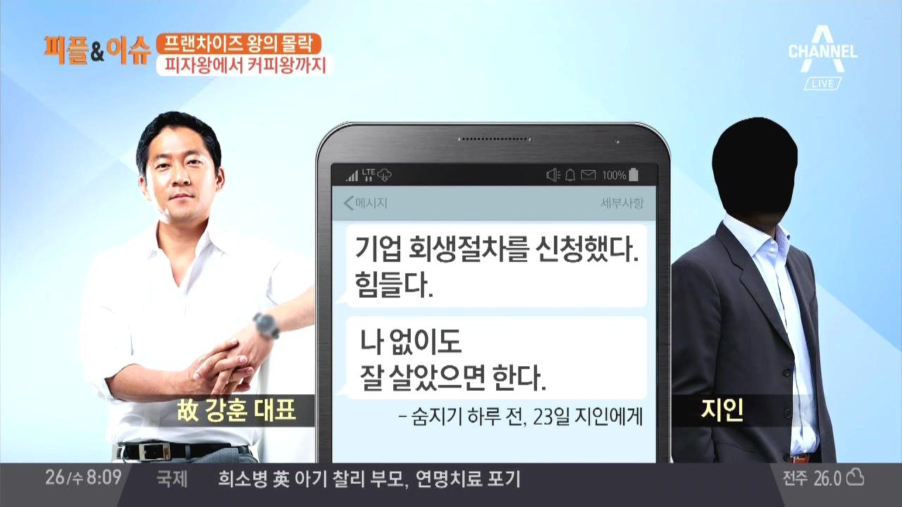 김현욱의 굿모닝 206회