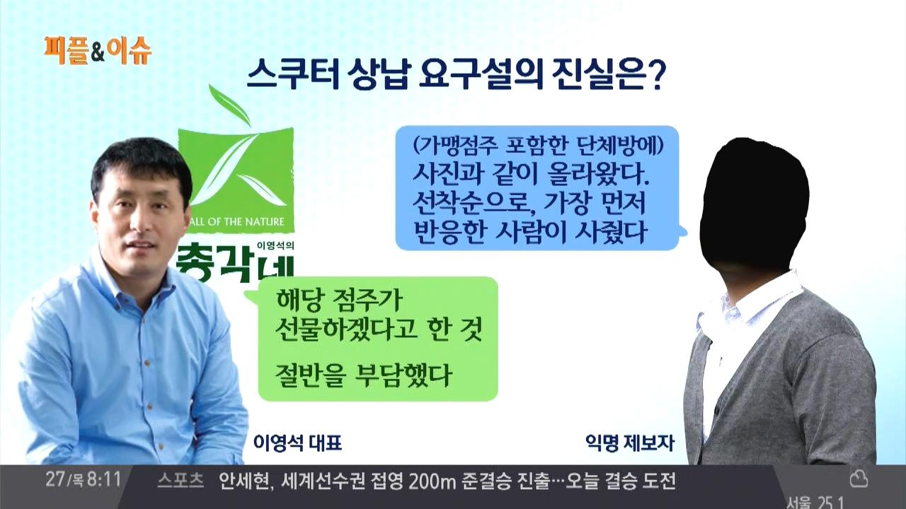 김현욱의 굿모닝 207회