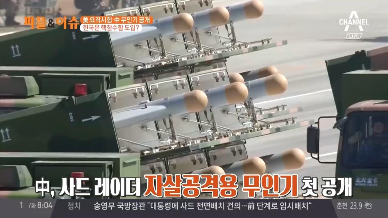 김현욱의 굿모닝 210회