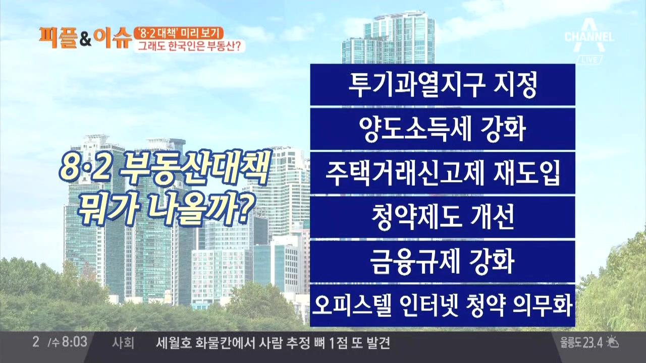 김현욱의 굿모닝 211회