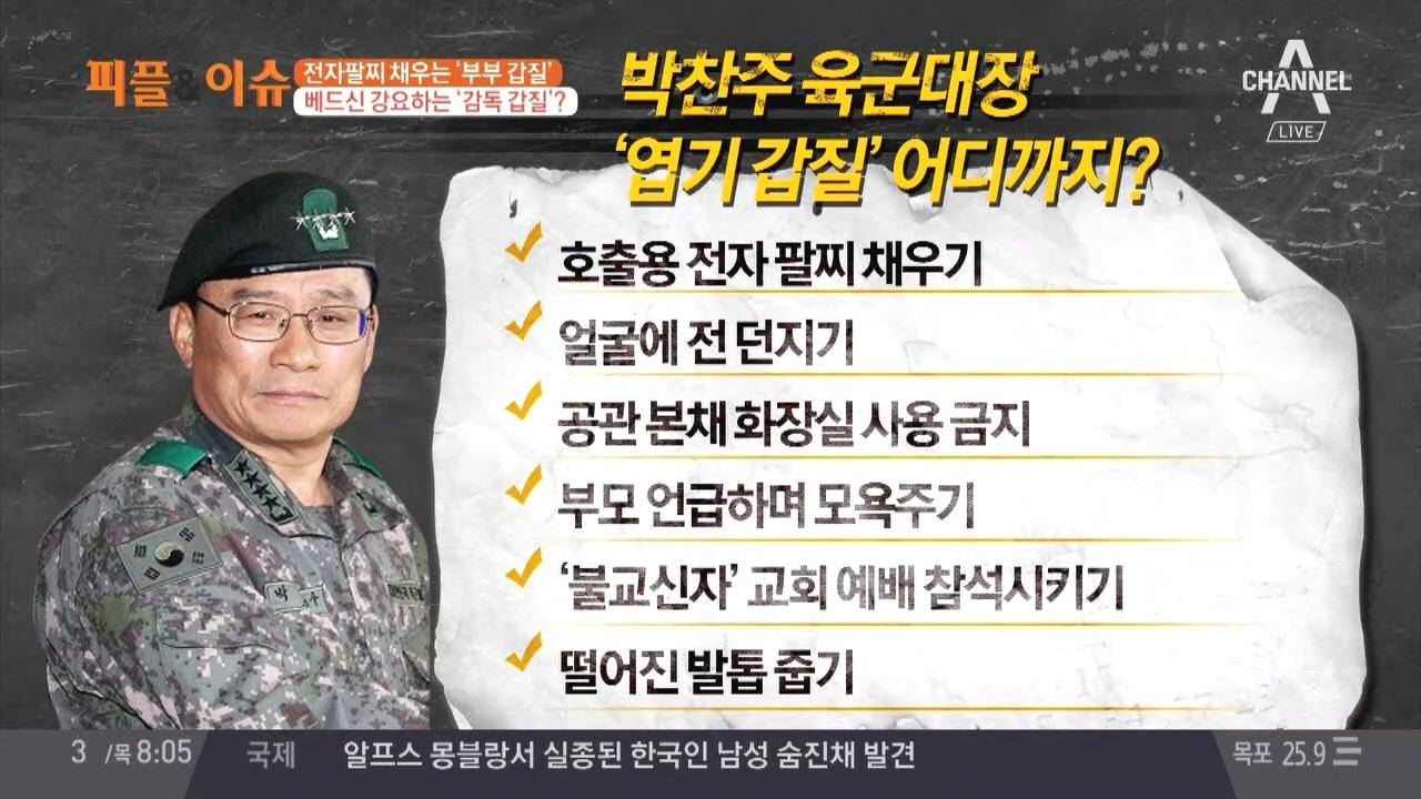 김현욱의 굿모닝 212회