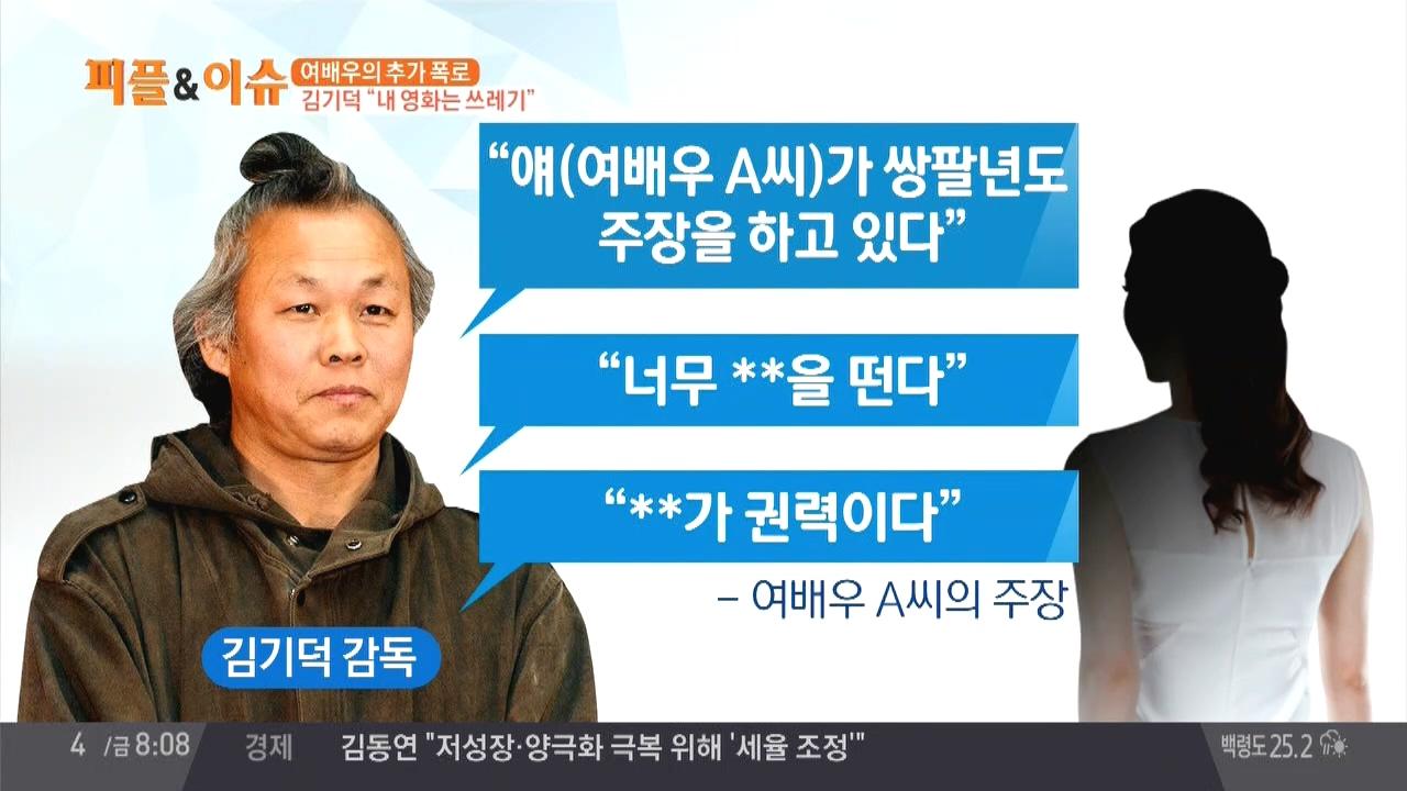 김현욱의 굿모닝 213회