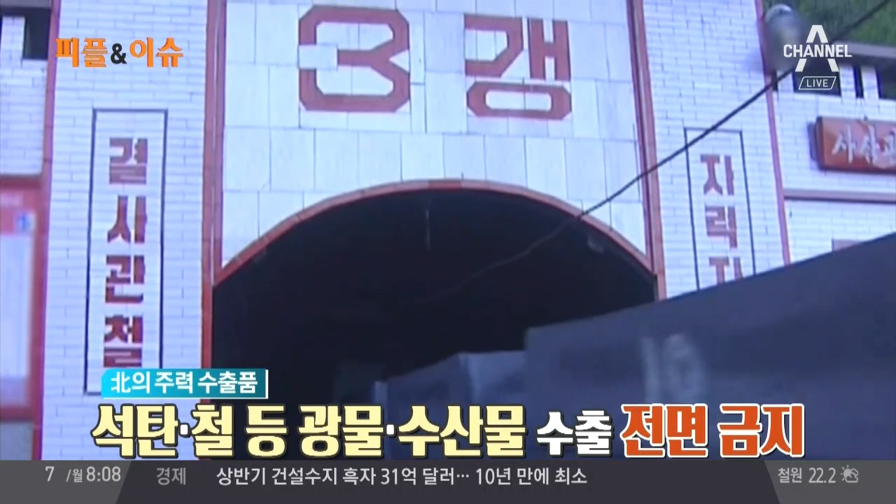 김현욱의 굿모닝 214회