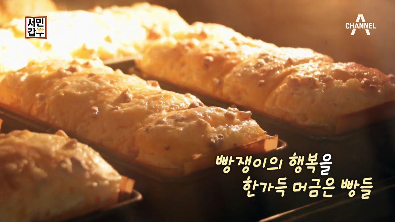 서민갑부 138회