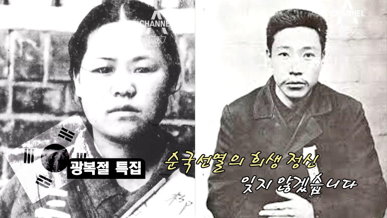 김현욱의 굿모닝 219회