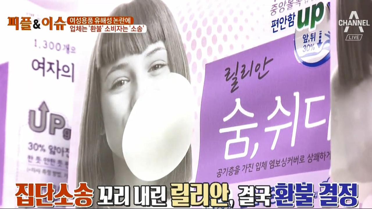 김현욱의 굿모닝 227회
