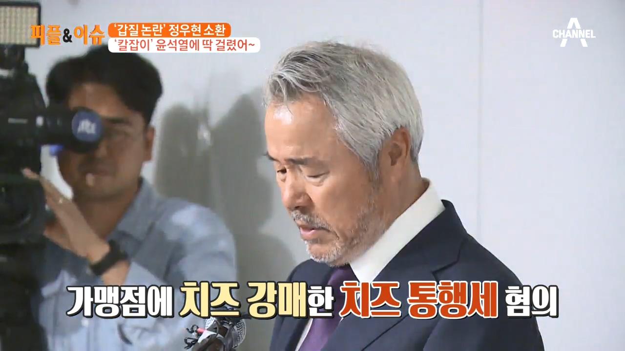 김현욱의 굿모닝 189회